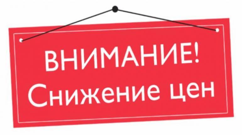 Снижение цен на террасную доску TERRADECK VELVET