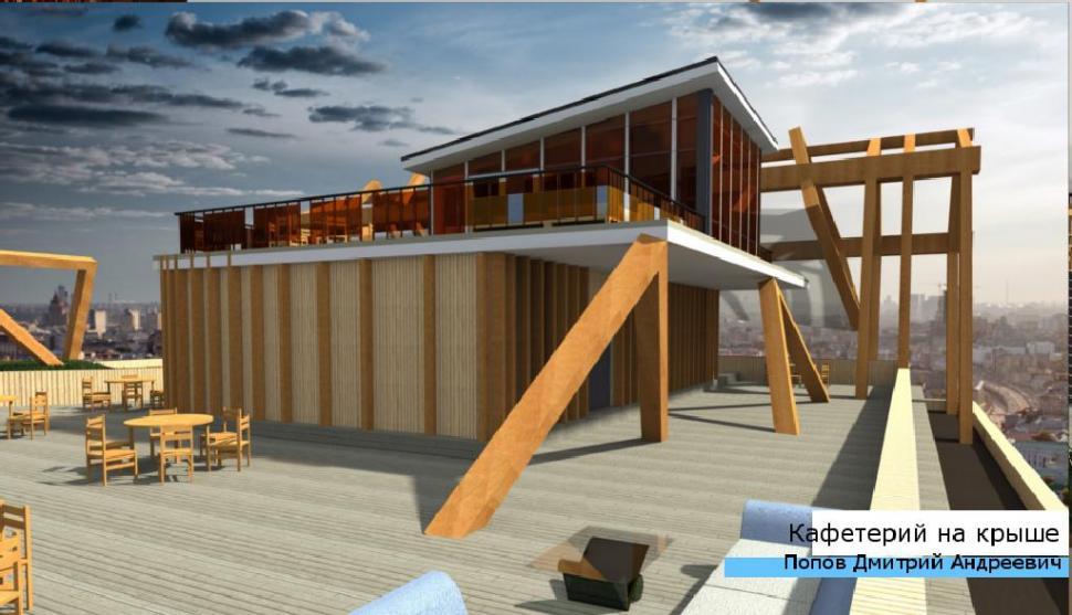 Кафетерий на крыше