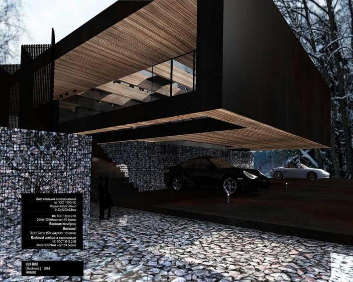 LUX BOX house [ Rockwool ]